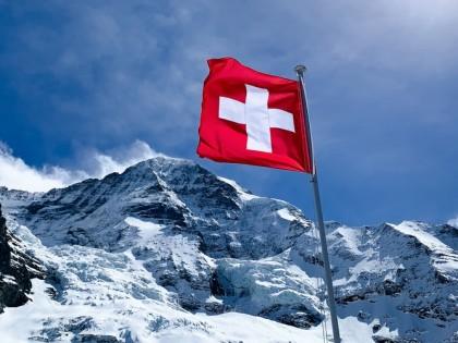 Switzerland Bank Account